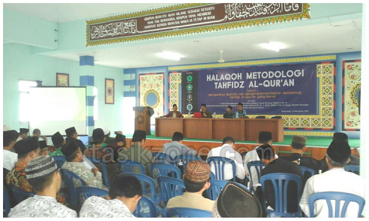 stai-gelar-halaqoh-metodologi-tahfidz-quran