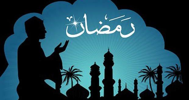 Siapkah Diri Kita Tuk Menyambut Ramadhan