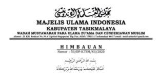 IMG-20201212-WA0043